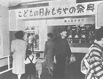 toy_1948